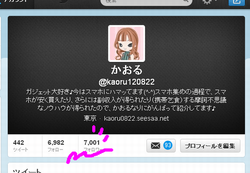twitter7000.PNG