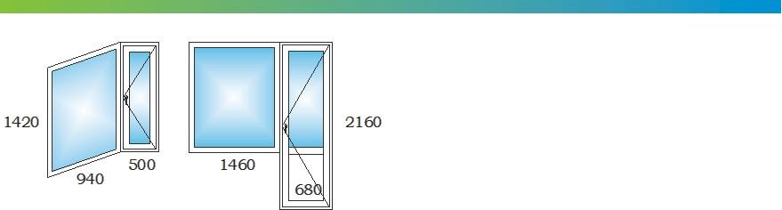 Окна в однокомнатной квартире дома П44К с размерами Э
