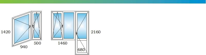 Окна в однокомнатной квартире дома П44К с размерами С