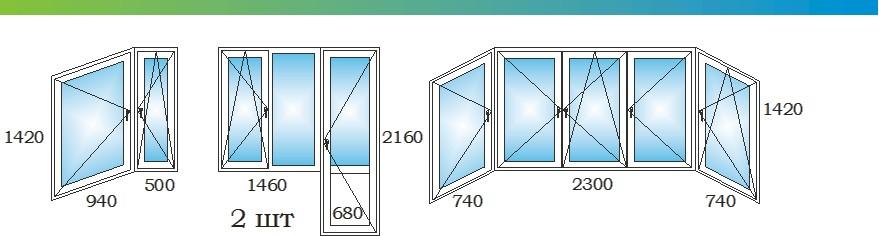 Окна в трехкомнатной квартире дома П44ТМ с размерами М