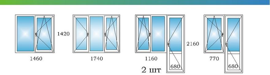 Окна в четырехкомнатной квартире дома П3 с размерами С