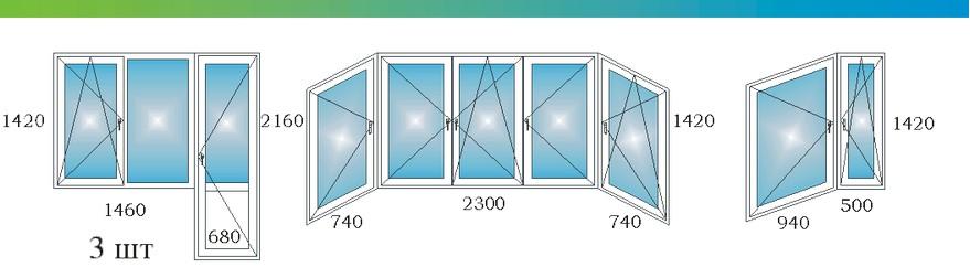 Окна в четырехкомнатной квартире дома П44К с размерами М