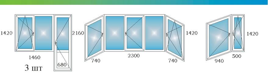 Окна в четырехкомнатной квартире дома П44К с размерами С