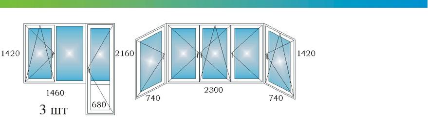 Окна в трехкомнатной квартире дома П44К с размерами М