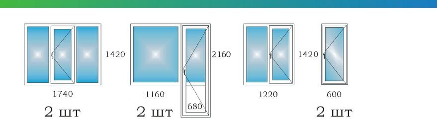 Окна в четырехкомнатной квартире с эркером дома П3М Э