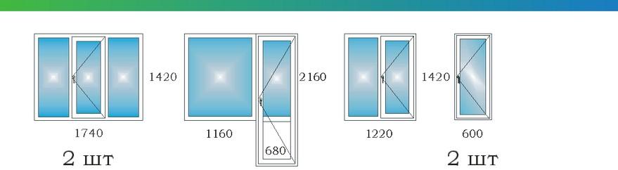 Окна в трехкомнатной квартире с эркером дома П3М Э
