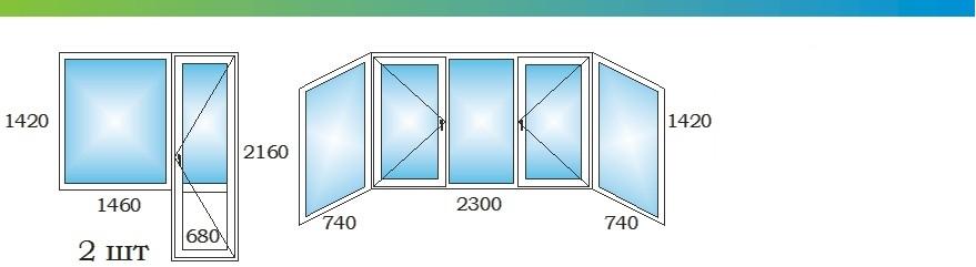 Окна в двухкомнатной угловой квартире дома П44ТМ Э
