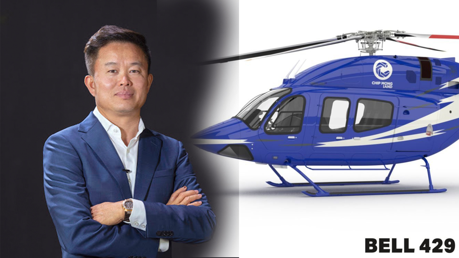 ក្រុមហ៊ុន ជីប ម៉ុង គ្រុប បញ្ជាទិញឧទ្ធម្ភាគចក្រដ៏ទំនើបចុងក្រោយបង្អស់ម៉ូដែល Bell 429 (មានវីដេអូ)