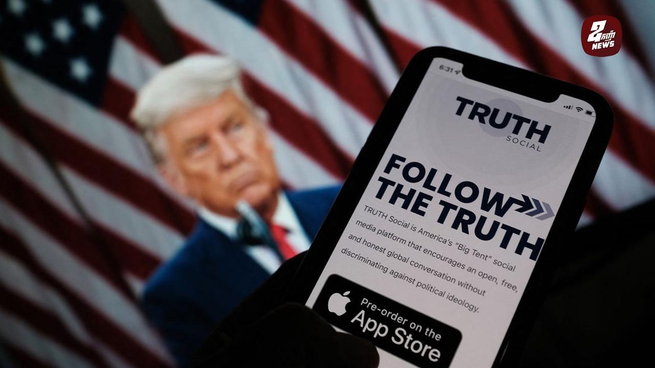 Donald Trump បង្កើតបណ្តាញសង្គមថ្មីផ្ទាល់ខ្លួនព្រោះខឹង Facebook និង Twitter
