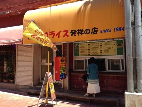 キングタコス 金武本店(KING TACOS)