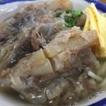 沖縄定食の穴場「読谷食堂ゆいまーる」味はもちろんボリュームも価格も大満足!