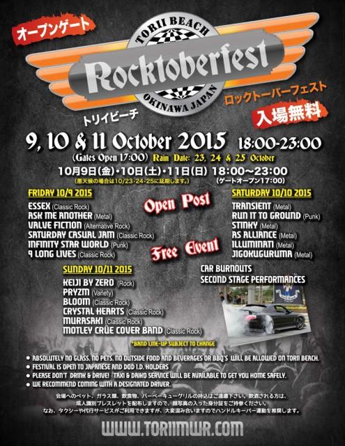 rocktoberfestFlyer15