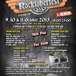 オープンゲートを楽しもう!「トリイビーチロックトーバーフェスト2015」