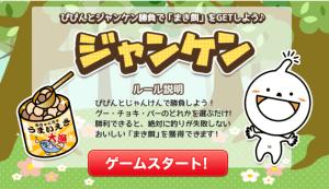 infoQ ゲーム4