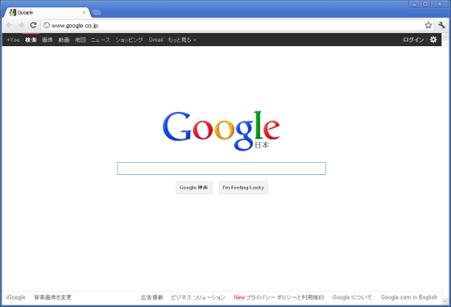 「グーグルクロームとは」の画像検索結果