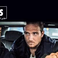 """Gangi, narkotyki, czyli arabska mafia na ulicach Berlina w """"4 blocks"""""""