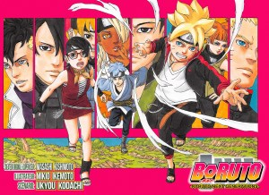 Boruto - Naruto next generations (Scan)