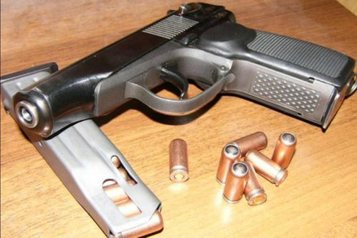 вогнепальна зброя
