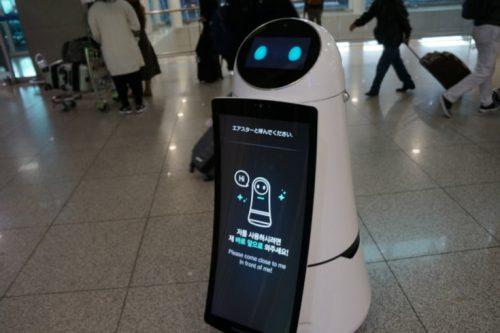 LGエレクトロニクスの案内ロボット(引用:ロボスタ)