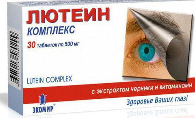 vitamine pentru îmbunătățirea injecțiilor vizuale