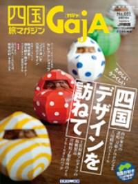 b-s-gaja51.jpg