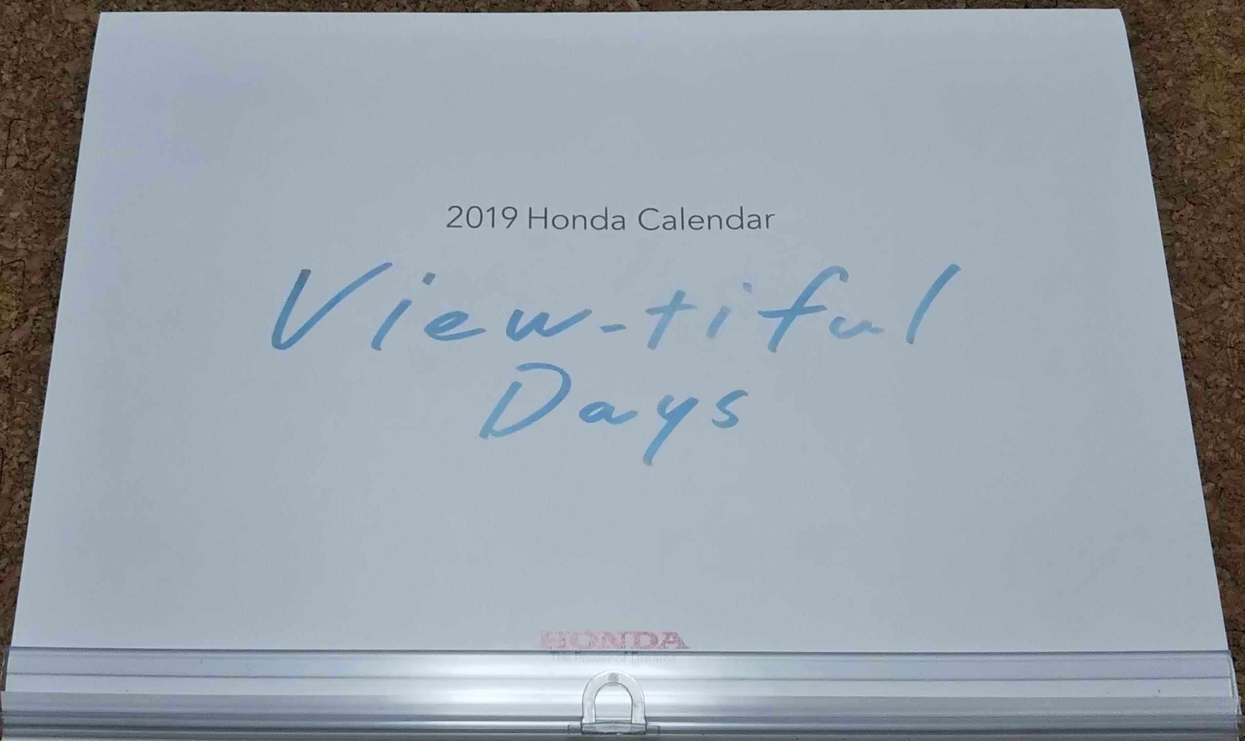 ホンダ株主優待カレンダー2019
