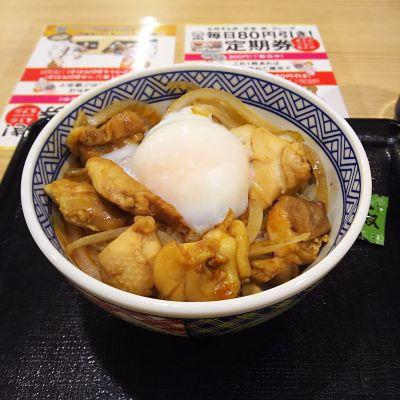 吉野家「鳥すき丼」