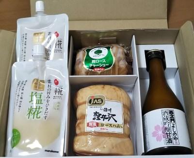 日信工業株主優待2019年9月