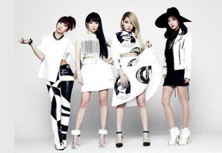 2NE1 Separación