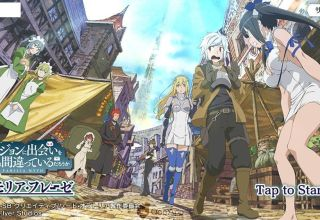Is it wrong to pick up girls in a dungeon - Juegos de anime