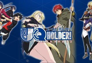 UQ Holder! Primeras Impresiones