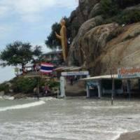 Khao Takiap