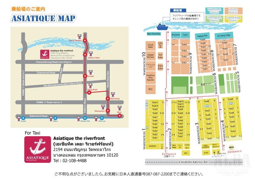 アジアティーク乗船場地図