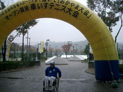 20051105_ken01_006