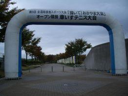 20051105_ken03_002
