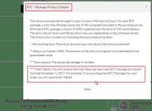USI Tech BTC Pakate