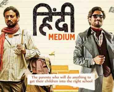 Hindi Medium (2017) Bluray Google Drive Download