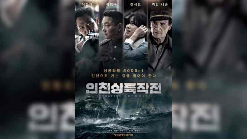 Operation Chromite (2016) Korean Bluray Google Drive Download