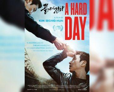A Hard Day (2014) Bluray Google Drive Download