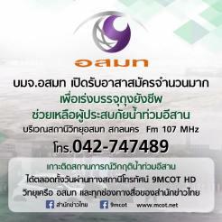 20429711_1672818436084370_7450255946592346471_n