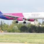 """""""Wizz Air"""" sandėris su """"Pratt & Whitney"""" dėl naujų variklių – už 2,5 mlrd. JAV dolerių"""