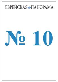 ep-no-10