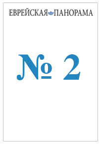 ep-no-2