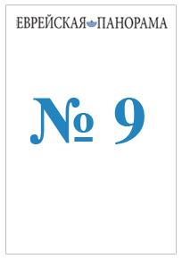 ep-no-9