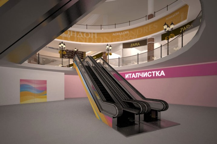 navigation-shopping-center-evropa-12