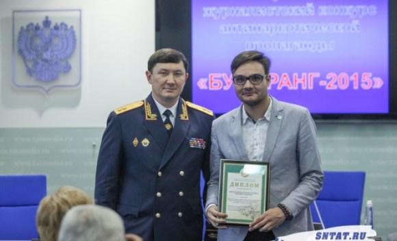 Подведены итоги конкурса антинаркотической пропаганды «Бумеранг-2015»