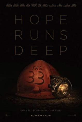 the poster for The 33