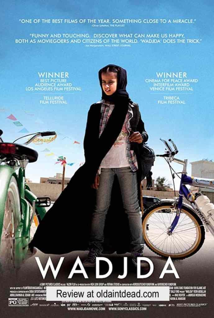 Poster for Wadjda