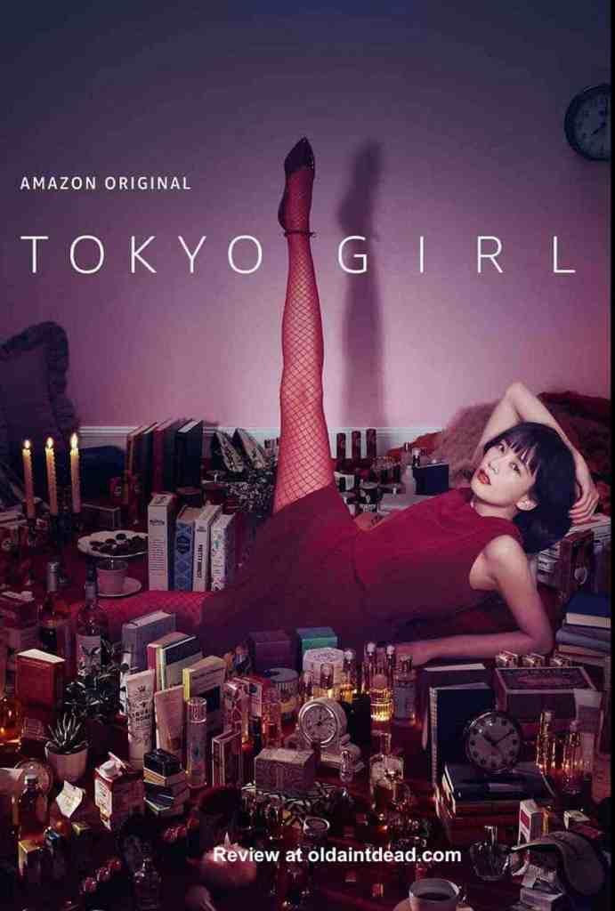 Poster for Tokyo Girl
