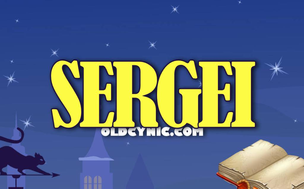 Graphic: Sergei Empires and Puzzles